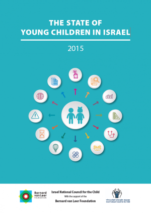 The State of Young Children in Israel 2015