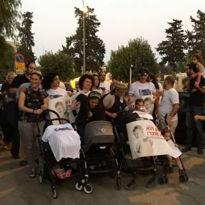 Protest Coalition for Early Childhood Education - Israel - Bernard van Leer Foundation