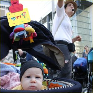 Digitaf, a digital platform for parents of young children, launches in Tel Aviv - Bernard van Leer Foundation